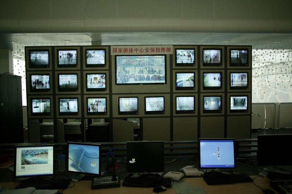 Surveillance room,- Aqua Centre, Siemens, Beijing