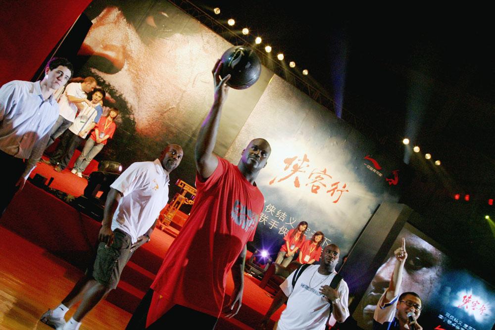 NBA, Shaquille O'Neill/LiNing