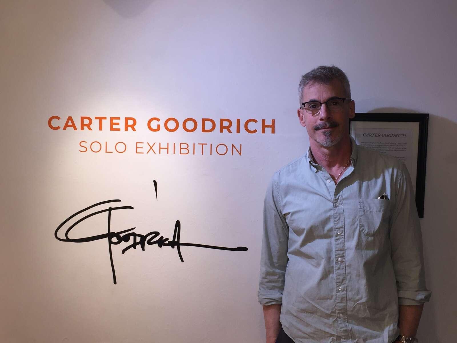 carter-exhibit