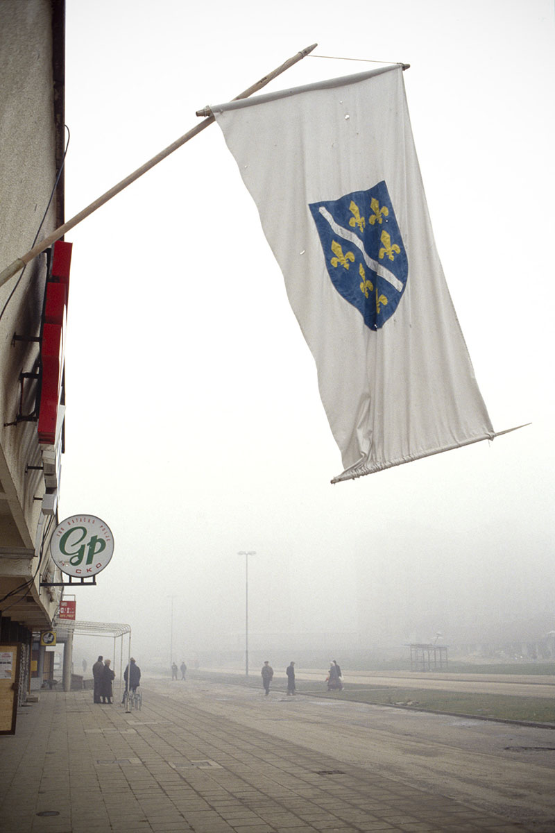 Dobrinja area in December 1992