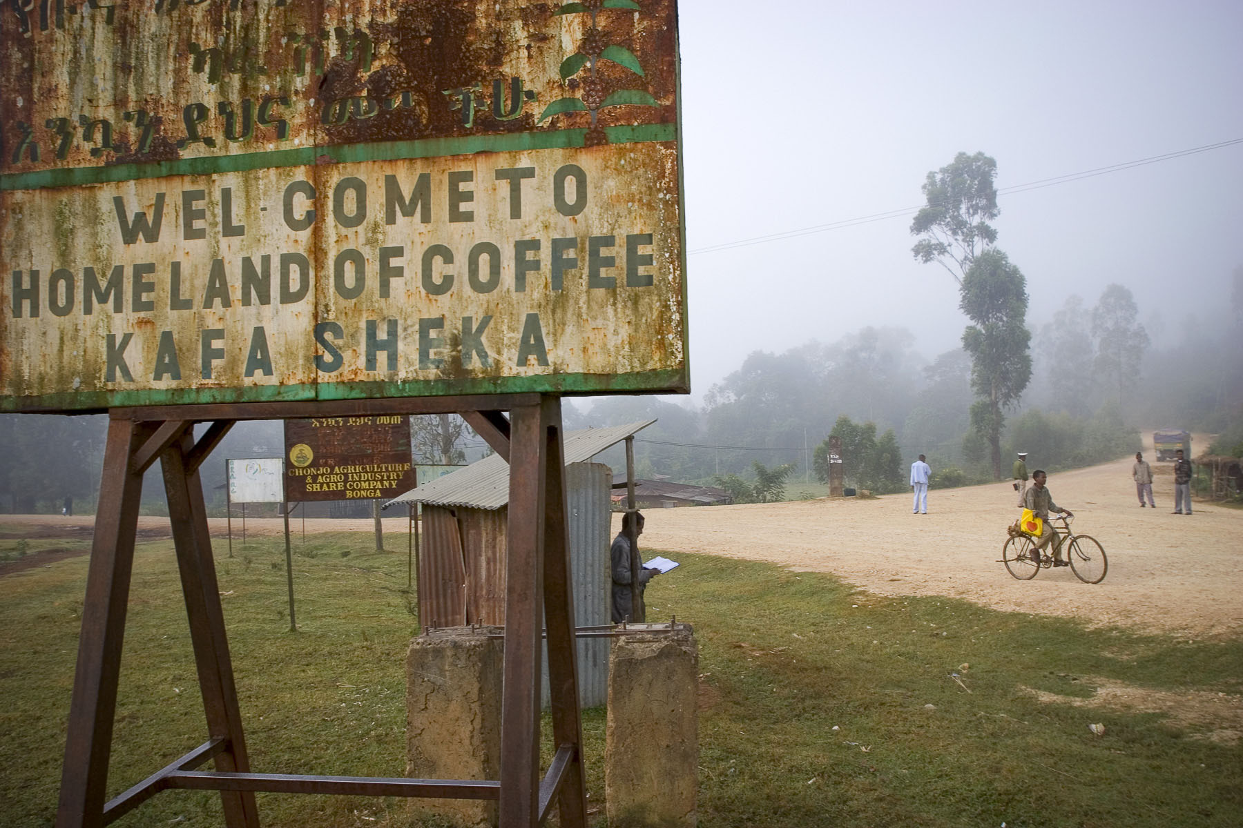 Entry to the city of Bonga, in the region where coffee originates in November 2004