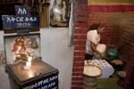 Coffee ceremony in Kara Mara restaurant in November 2004