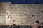 The Western Wall in April 2009