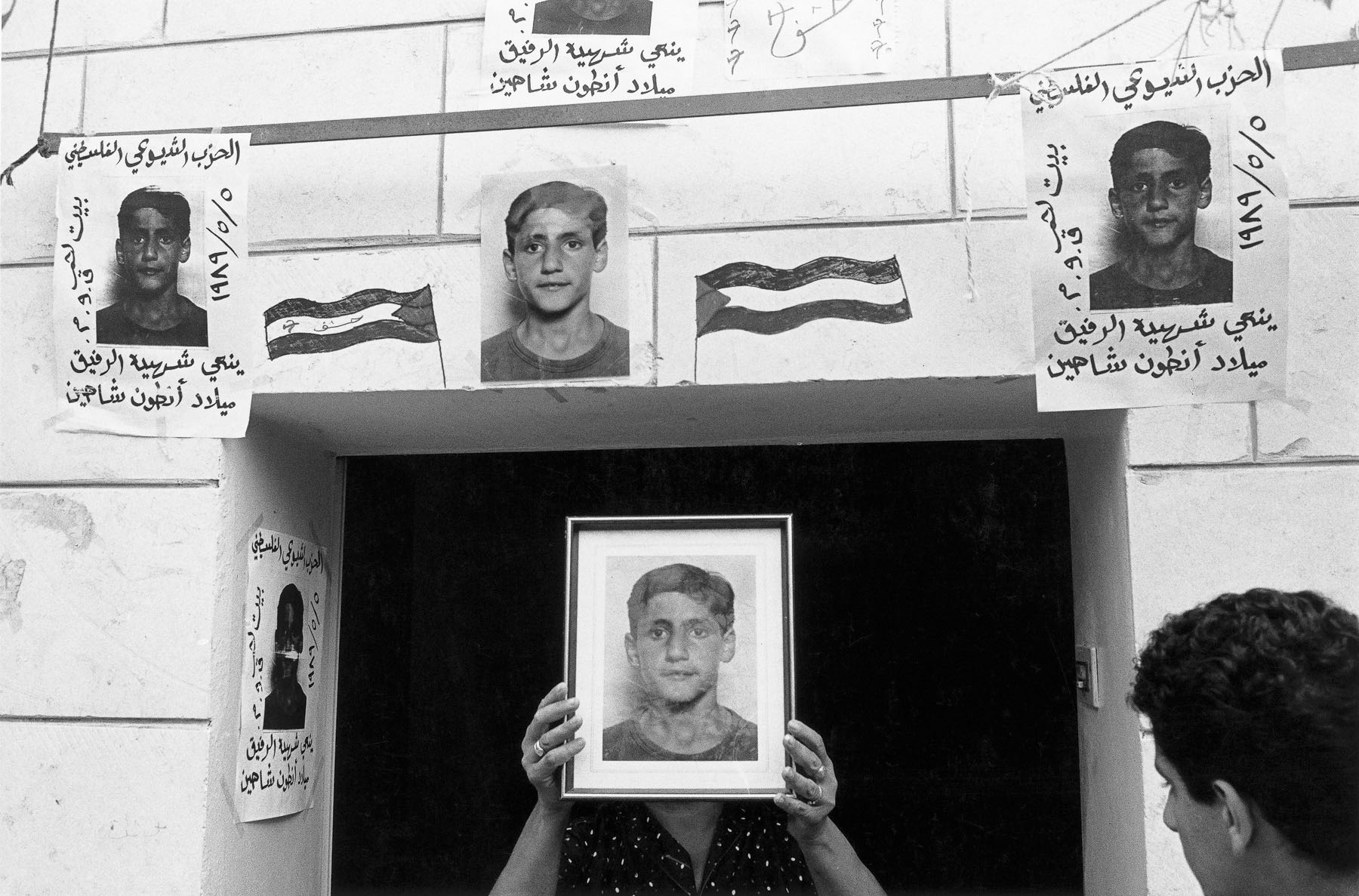 Milad's funerals, a 10-year-old Palestinian child killed by the Israelian army in June 1989