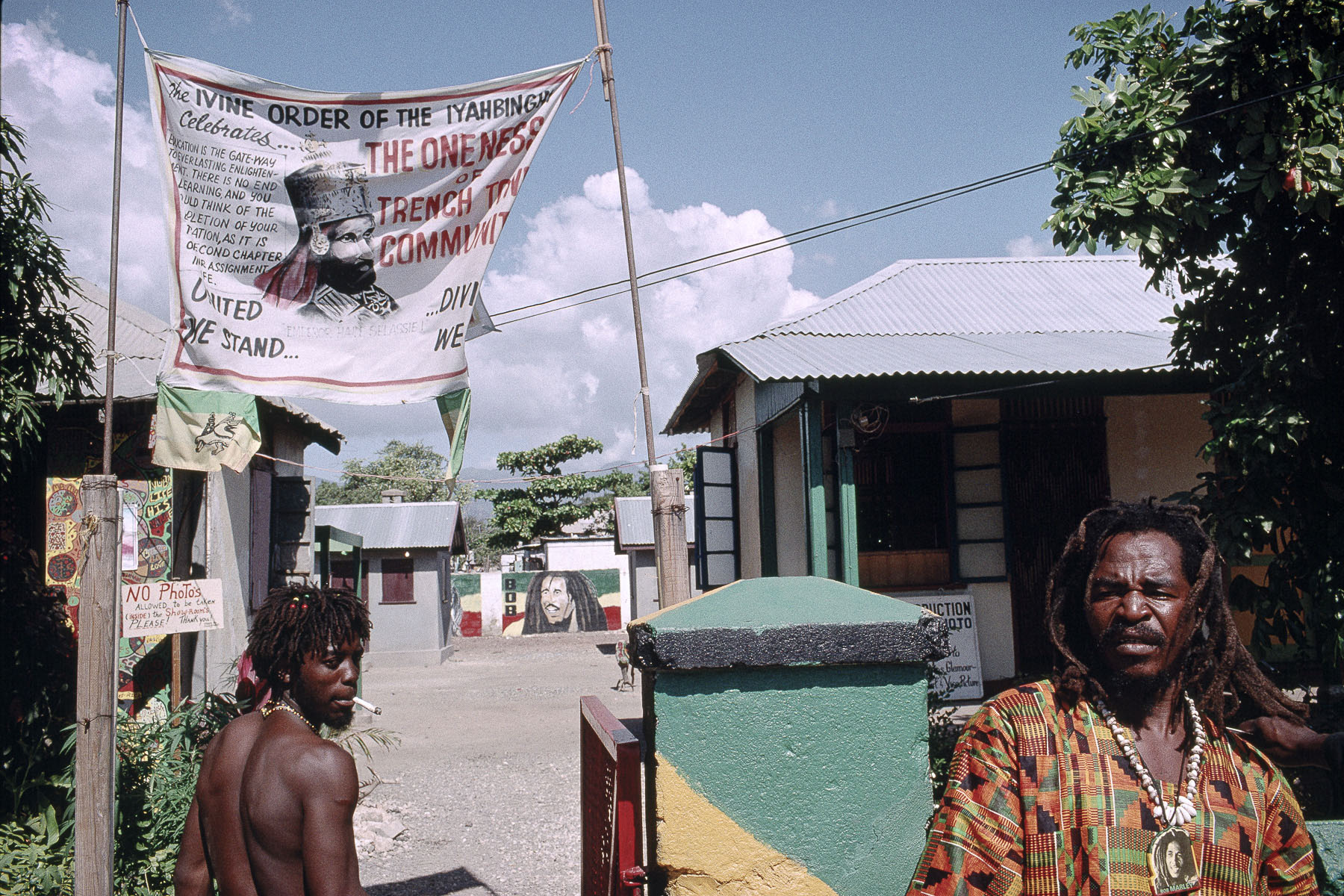 Bob Marley's house in Trenchtown in January 2001