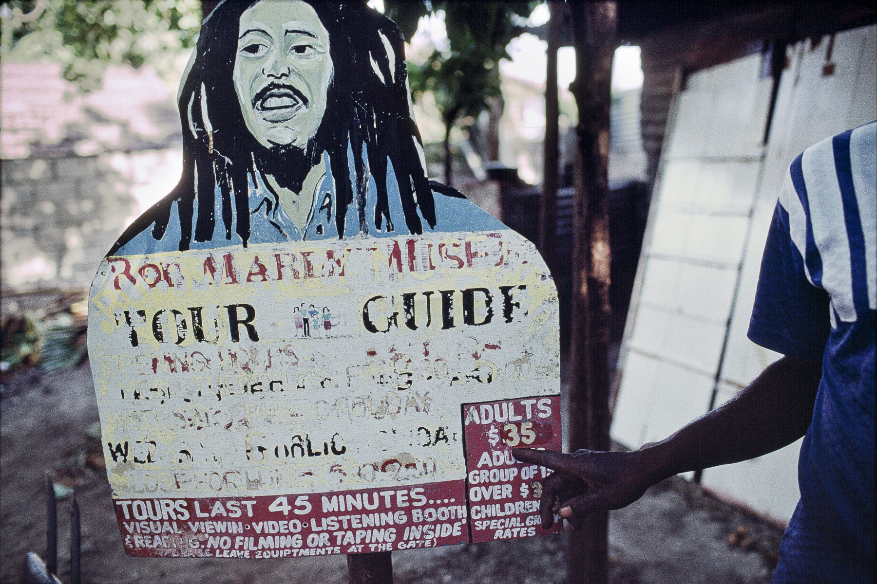 Bob Marley Museum in January 2001