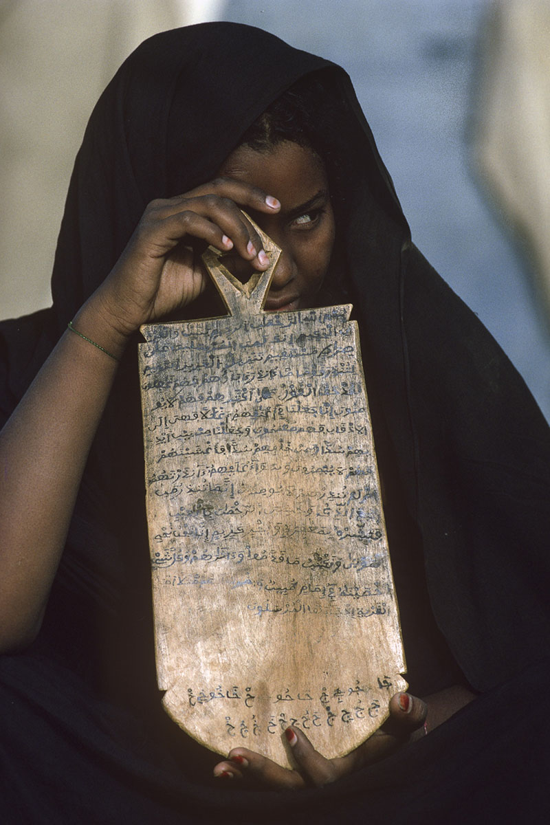 Young Tuareg women in Kidal in 1995