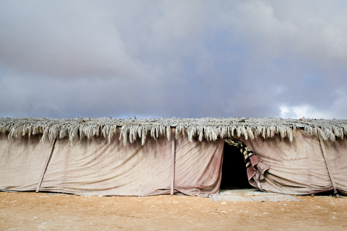Bedouin Tent in the Negev Desert, Israel