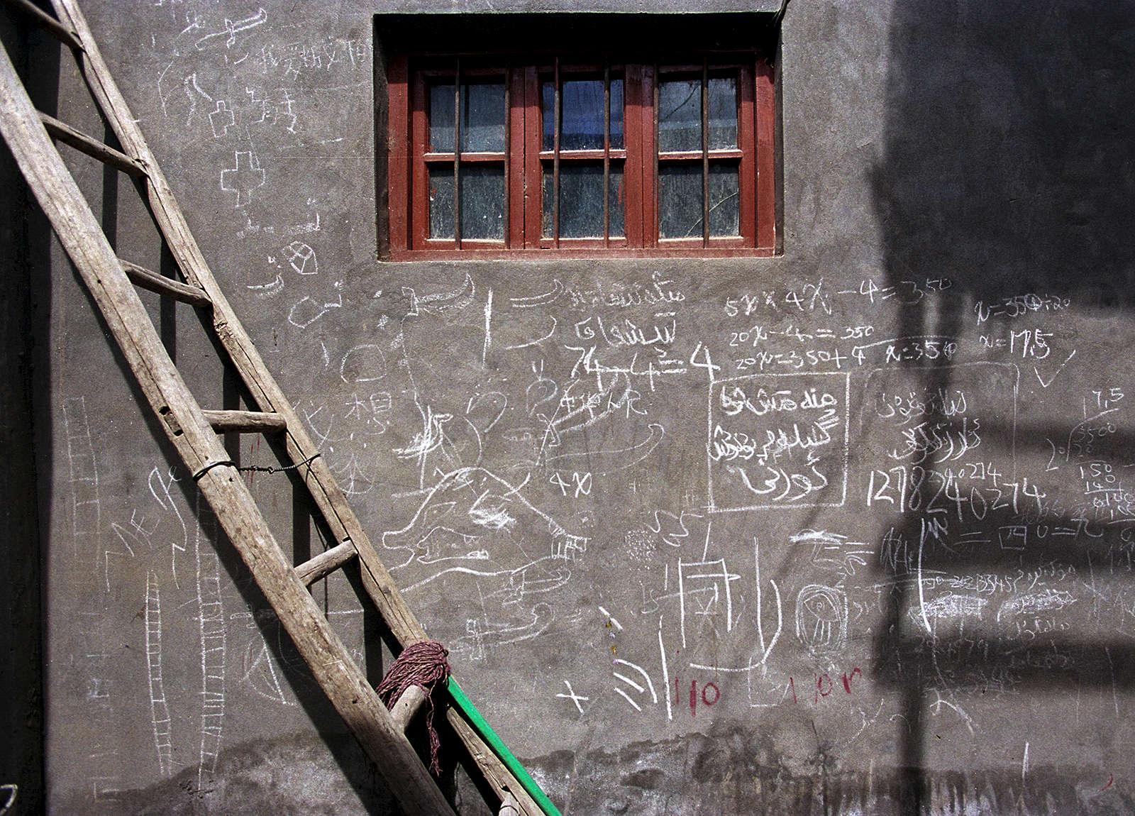 Schoolhouse, Xinjiang, China