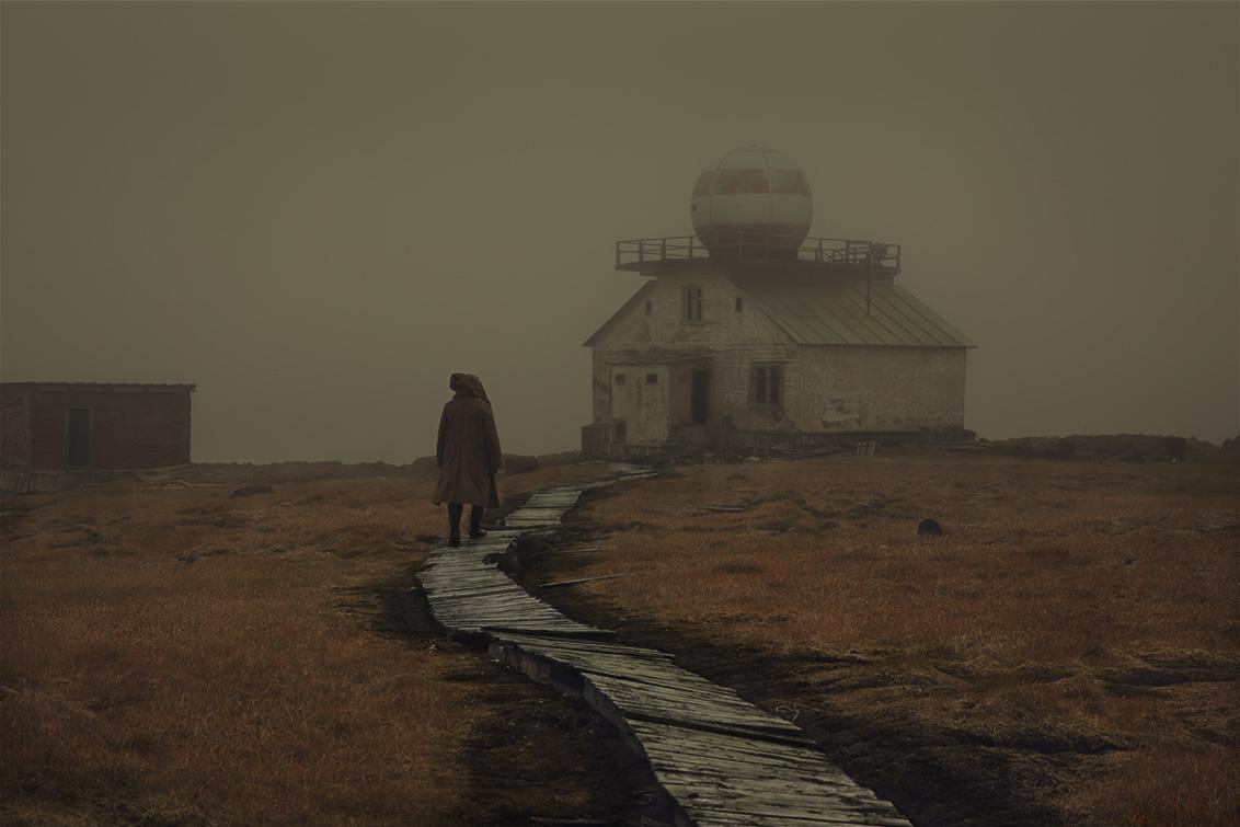 Slava_observatory