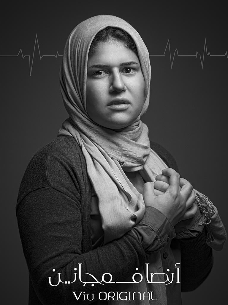Ansaf Majaneen Original VIU web series, Official Posters