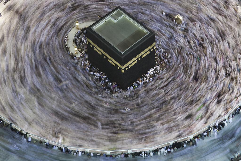 Mecca, Saudi Arabia, 2014