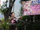 Kang Mi-kyoung, director of Hanbit Shelter for Women at 11 year anniversary celebration.