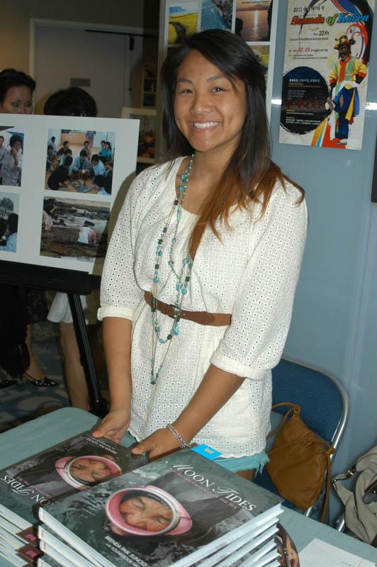 Author's granddaughter, Jolena.