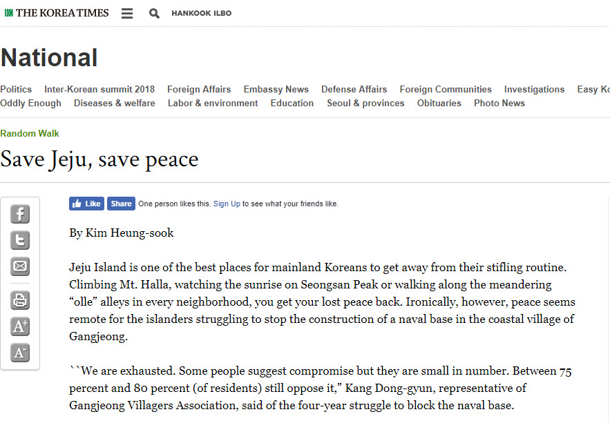 Click for the entire Korea Times article.