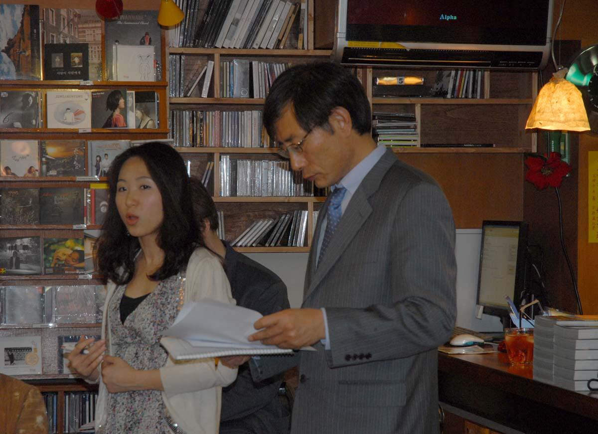 Eugene Kim and Seoul Selection publisher Kim Hyung-geun