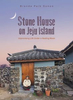 "Seoul Selection, a publishing company in South Korea, has announced that two of its titles ""Ahn Joong-geun Anthology"" and ""Stone House on Jeju Island--Comforting Wind and Healing Moonlight"" have received the Sejong Book Award on July 27, 2020 by KPIPA (Korea Publishing Industry Promotion of Korea).See the announcement here: Sejong Book AwardAnd the announcement in Koreanhttps://m.blog.naver.com/seoulselection/222044040980"