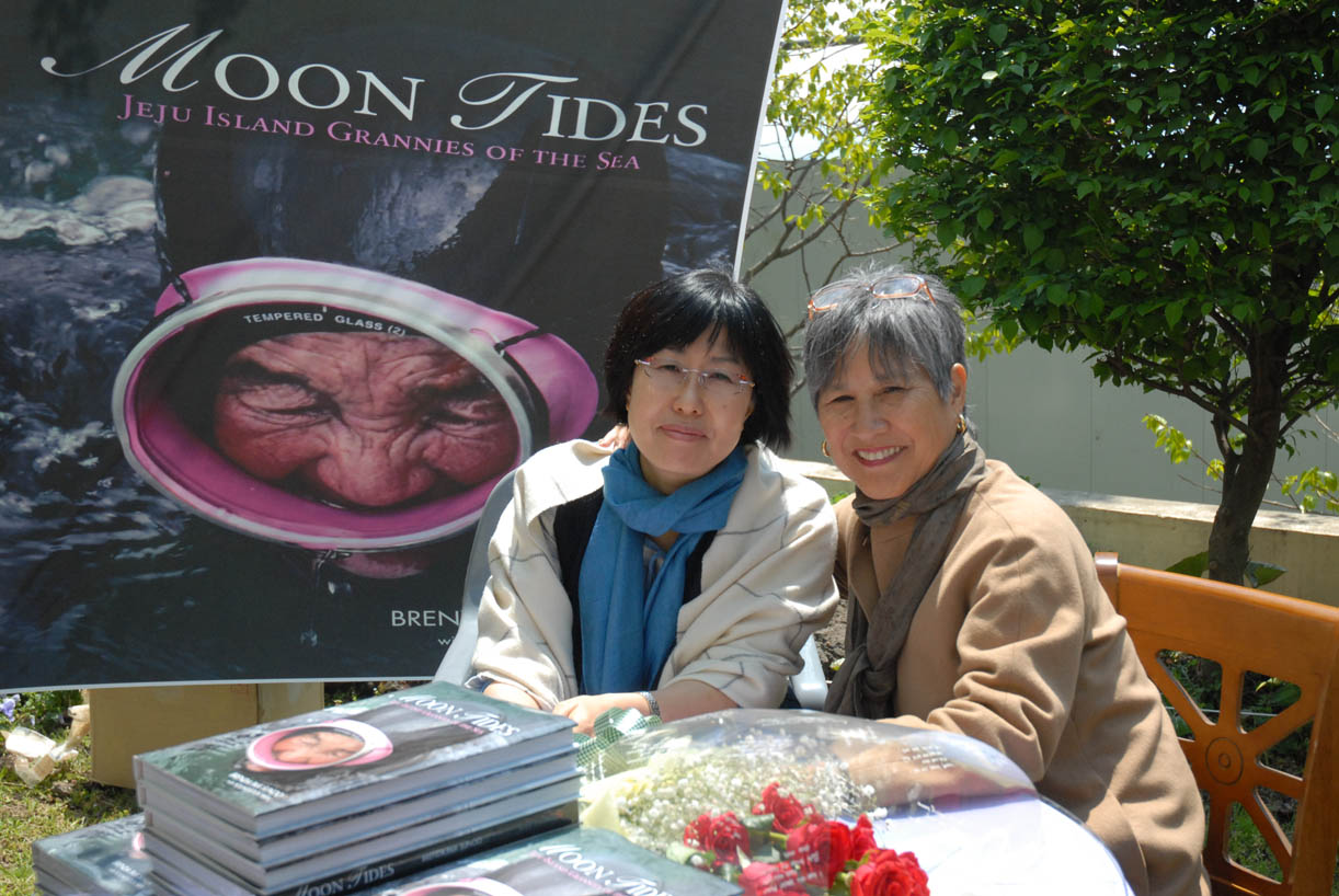 Left: Youngsook Han, translator and interpreter, with author Brenda Paik Sunoo. April 2011