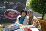 Left: Youngsook Han, translator and interpreter, with author Brenda Paik Sunoo. April 2011
