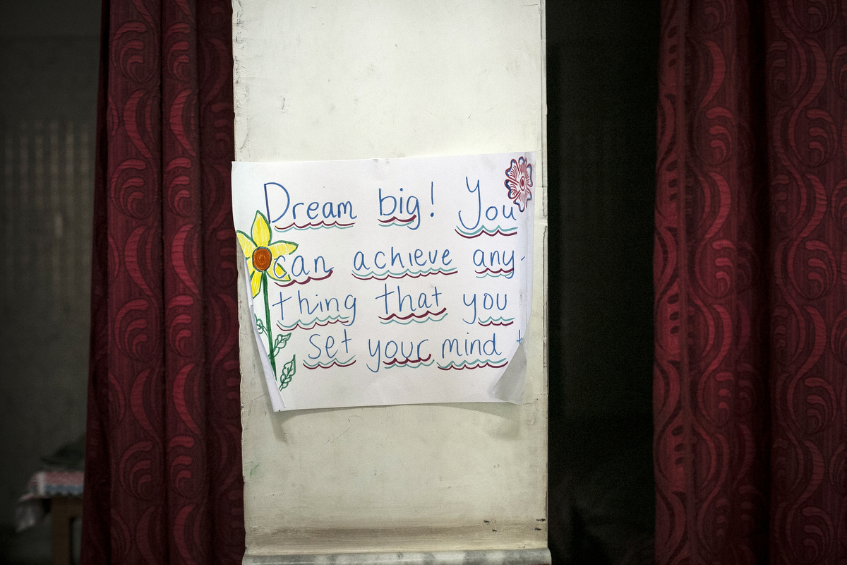 A sign is seen at the Veerni Institute