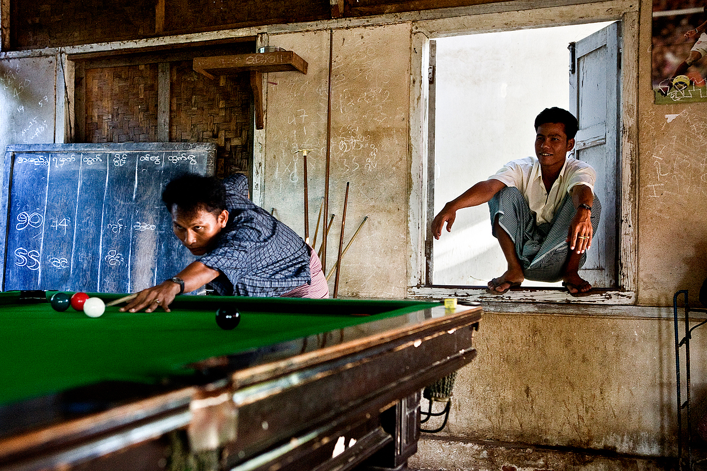 Pool Hall, New Bagan.