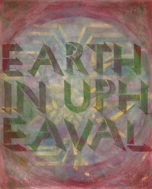 EARTH IN UPHEAVALoil and acrylic on canvas over board52 x 42 cm., 2011
