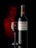 Humboldt sweet wine, Bodegas Insulares Tenerife