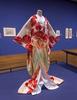 The Kimono in Print, WAM