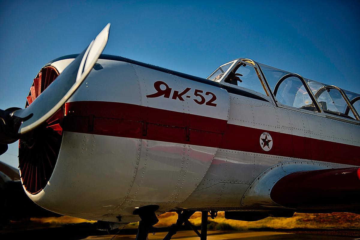Yak-52-12-002327