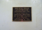 hecetaheadlighthouse-commercial-2