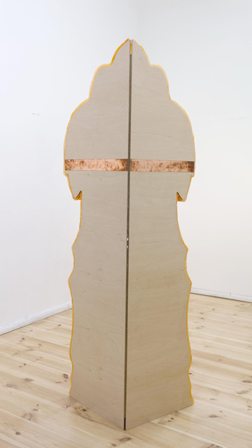 Paper, glue, wood, copper 200 cm. x 50 cm. x 85cm