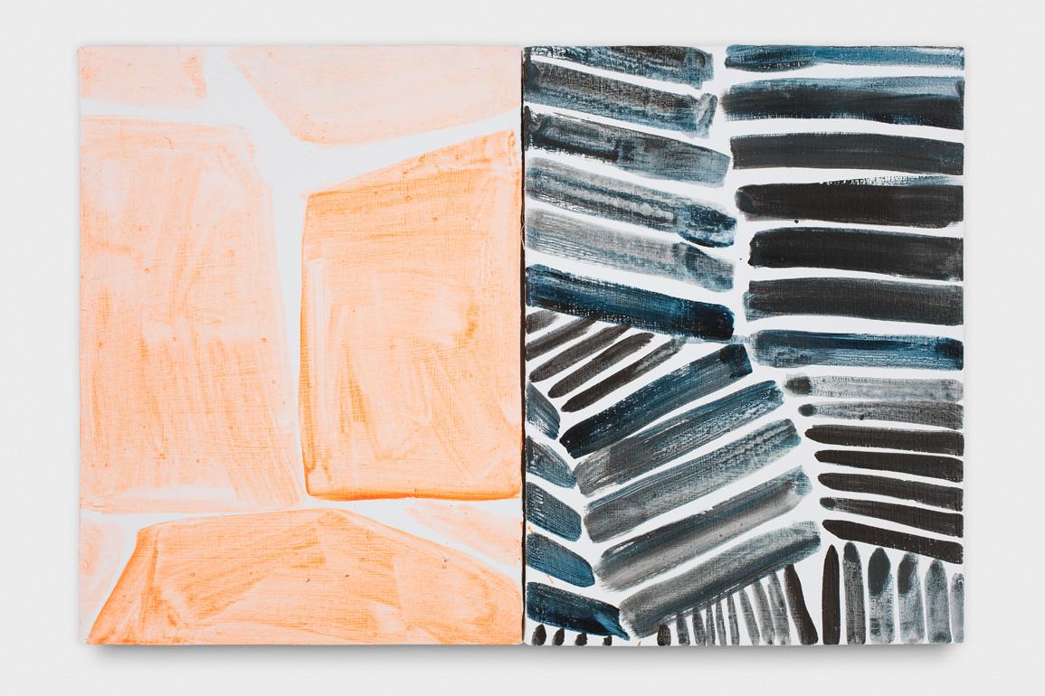 Tatiana BergBuddies / 2011acrylic on canvas / 44 x 40{quote}