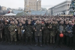 people gather at maidan for a funeral procession, kiev, ukraine, feb. 21, 2014.