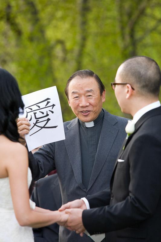 Wang_Wedding_200