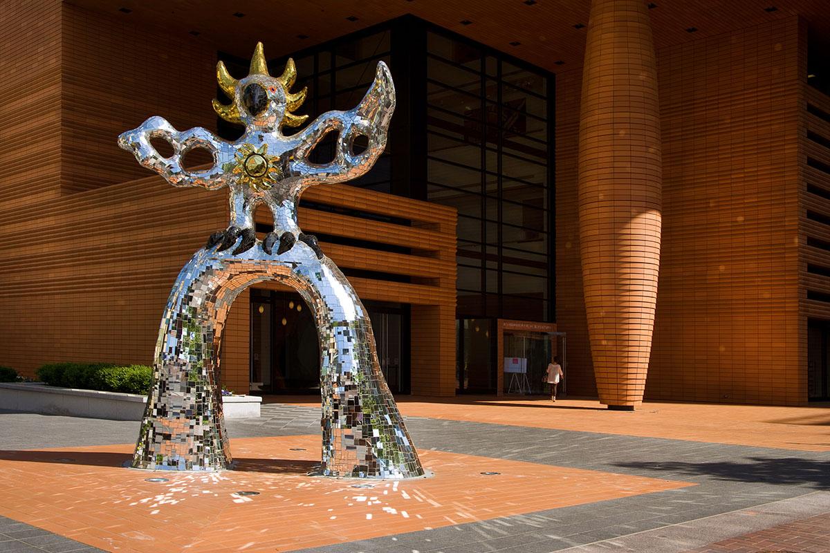 Bechtler Museum of Modern Art: ARCHITECTURE: Advertising ...