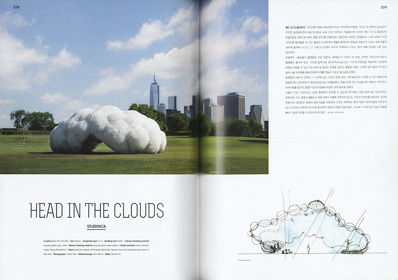 website 0015 architecture and culture pg7879 architecture and