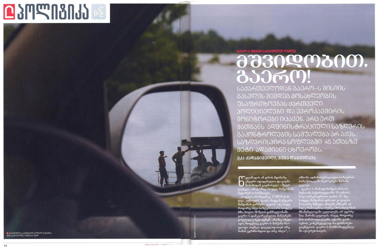 Magazine {quote}Liberali{quote} 2011