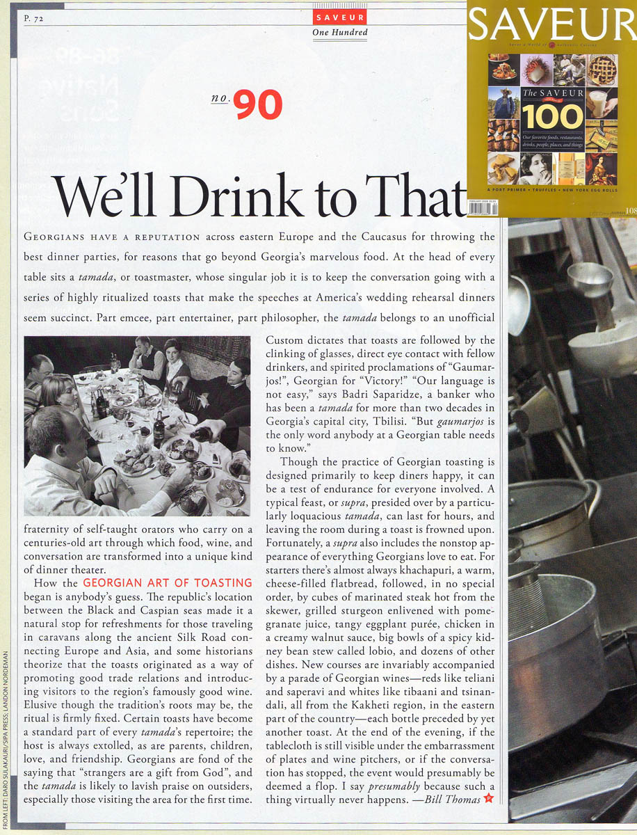 Saveur Magazine Number 108 (February 2008)