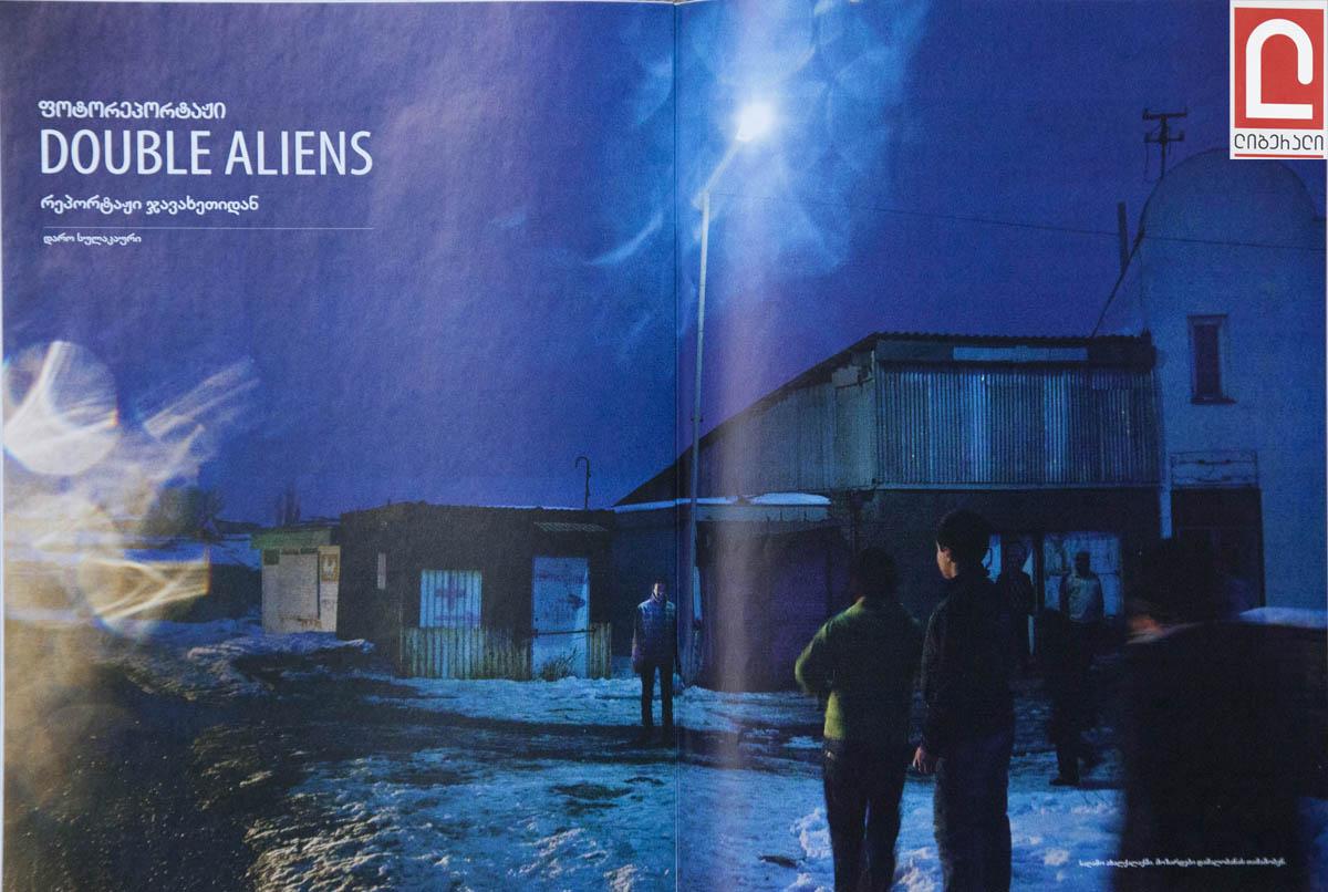 Magazine {quote}Liberali{quote} 2012