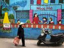 B-52 Mural, Hanoi