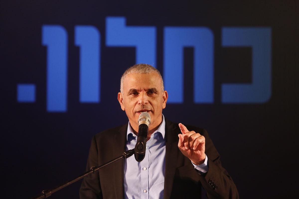 BIBI Nenyahu in the city hall of the Jerusalem on March 11th, 2019, Jerusalem, Israel
