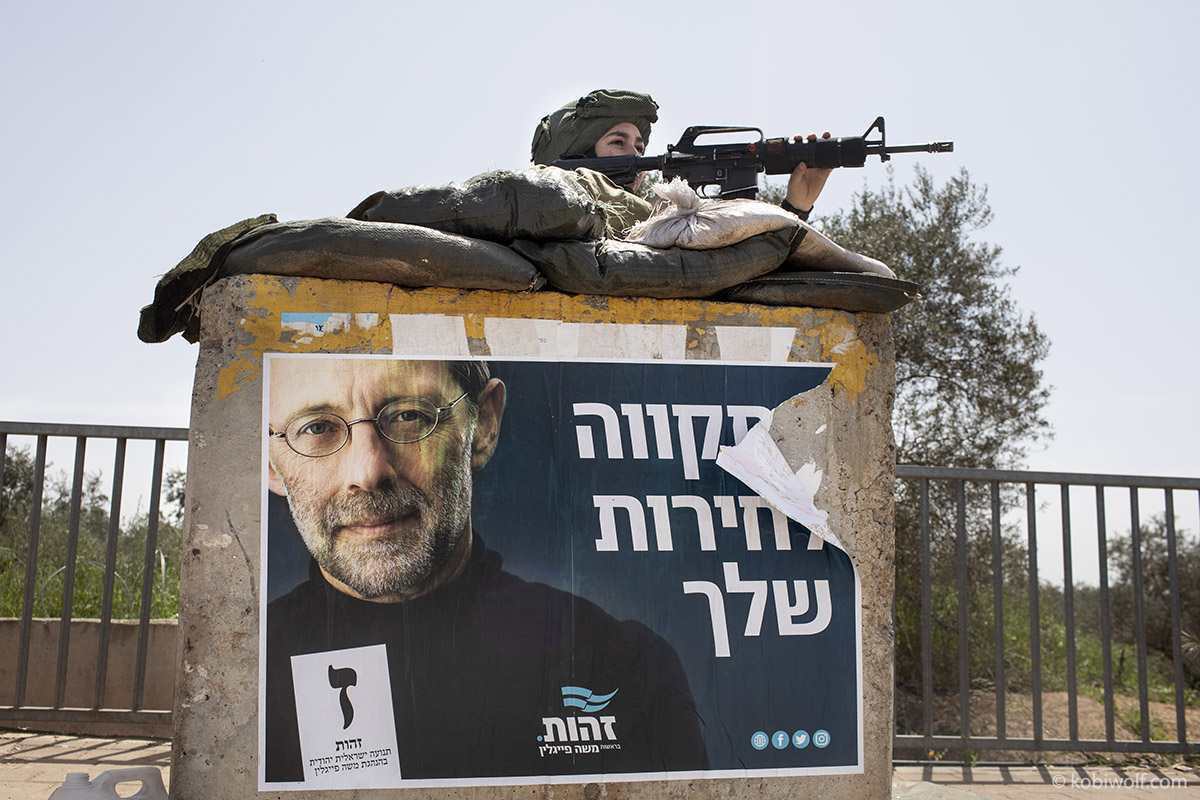 Right wings candidates Moshe Feoglin a leader of {quote}Zehut party{quote} posters in the Israeli Settlement Ariel on April 8th, 2019