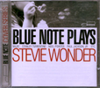 CD cover photo by Anne Turyn2004Blue Note Records, New York, NY