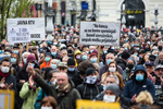 AntigovernmentProtestsSlovenia2021-photoLukaDakskobler-155
