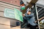 AntigovernmentProtestsSlovenia2021-photoLukaDakskobler-221