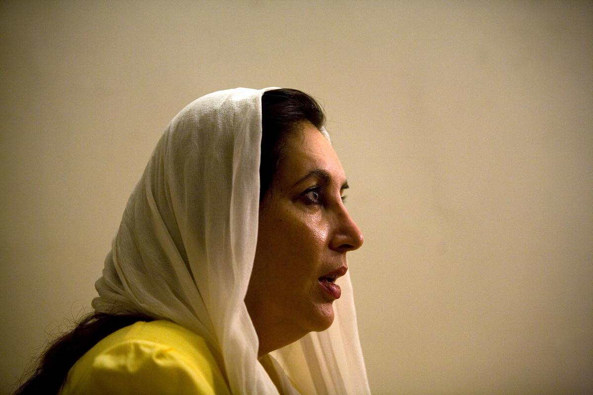 pakistanwebsite01