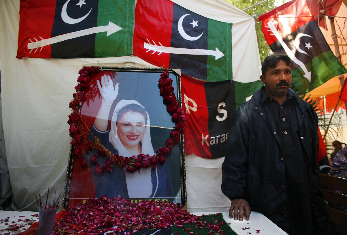 pakistanwebsite26