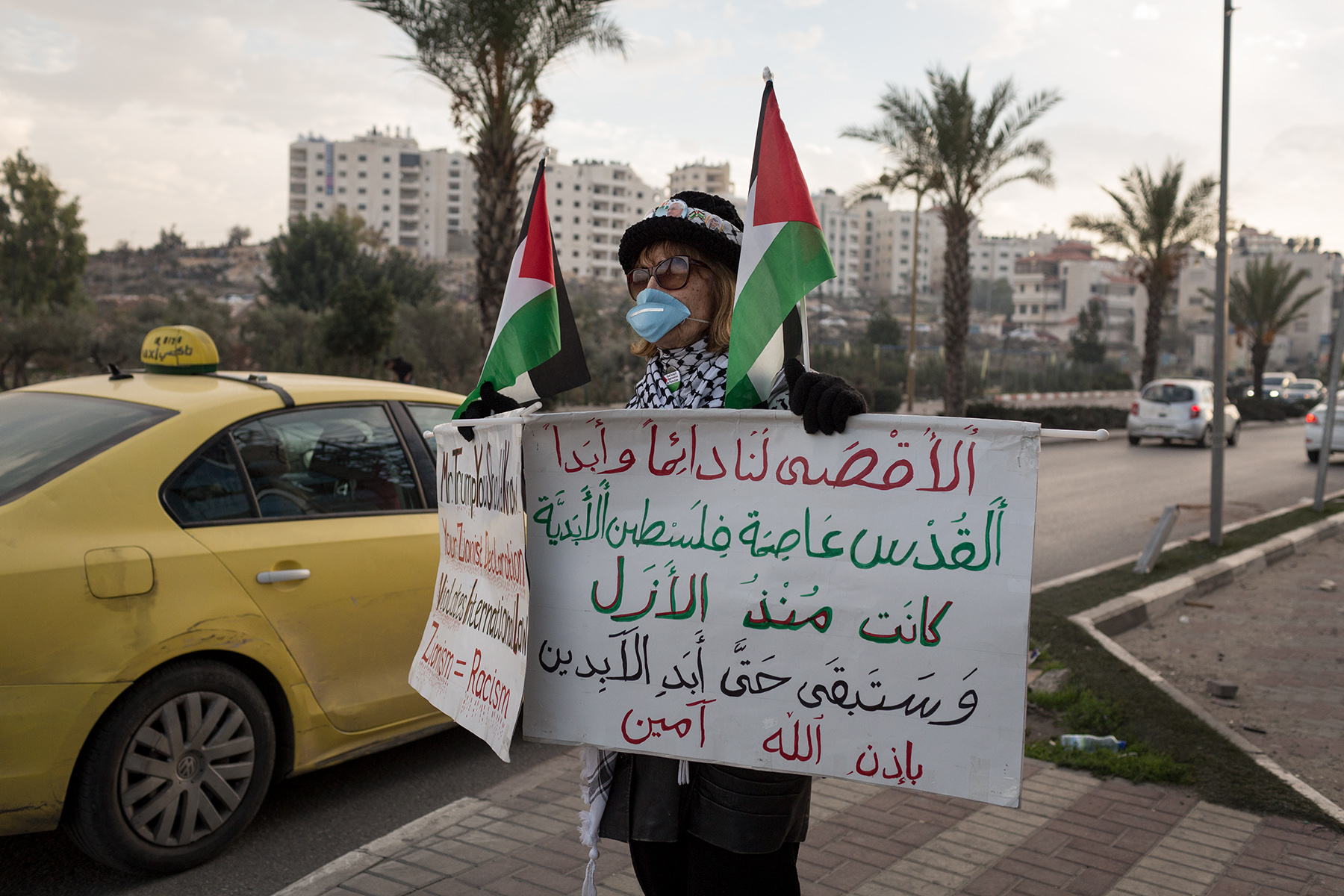 West Bank, December 2017 - A woman protests against US president Donald Trump statement on Jerusalem status.