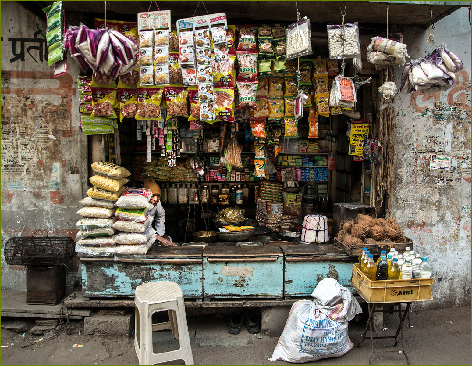 India-Grocery-store-front