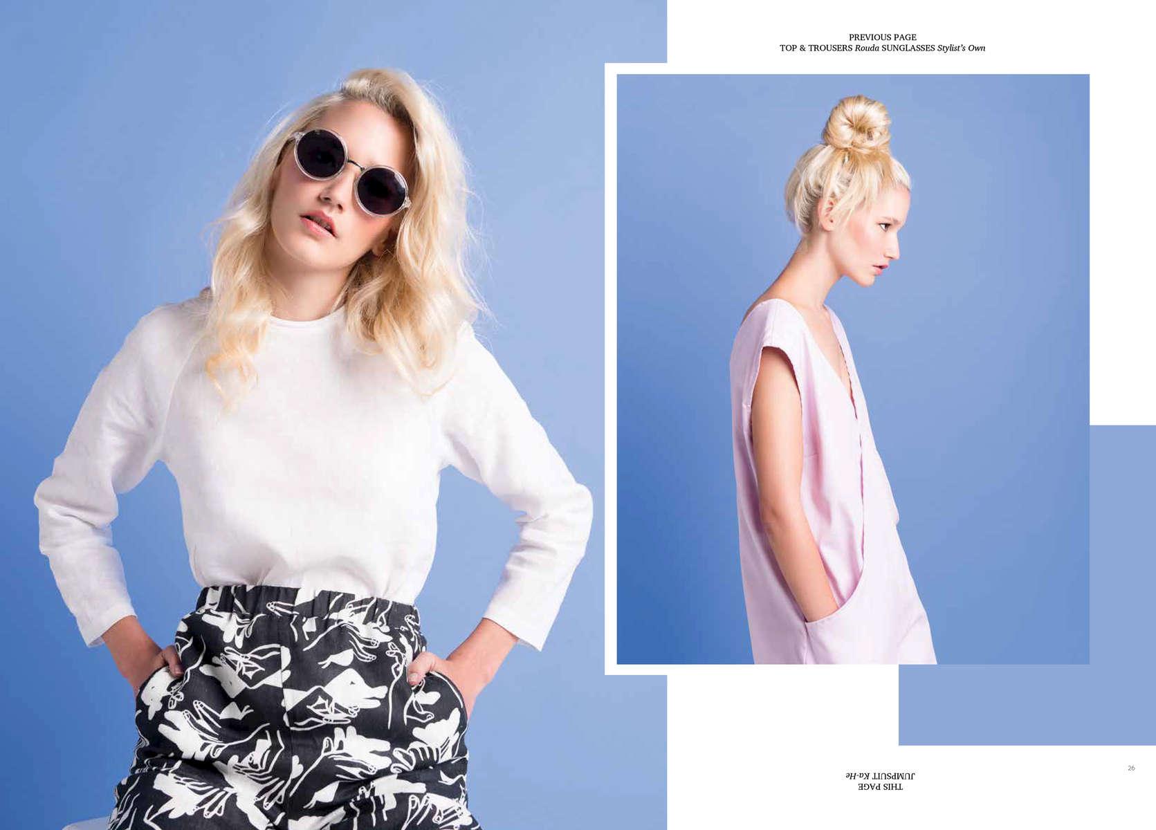 Cover_Atlas_magazine_Carmen_Rose_04